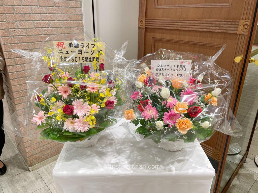 15期からの花